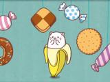 Bananya, un dessin animé japonais avec de drôles de chats
