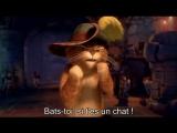 Le chat botté : Battle dance entre deux chats