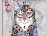 Kajuki Horitomo tatoue des chats sur les corps de ses clients